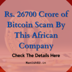 The Owners Of This African Company Disappeared With Rs. 26,700 Crore worth of Bitcoin-Check The Details Here