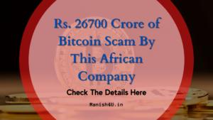 Africrypt Bitcoin Scam